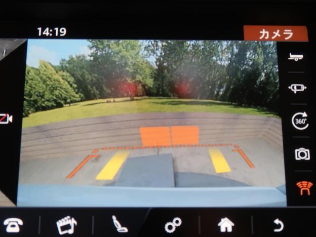 SEプラス 認定中古車 MERIDIANサウンドシステム パワーシート シートヒーター パワーテールゲート フルセグTV サラウンドカメラ クルーズコントロール(4枚目)