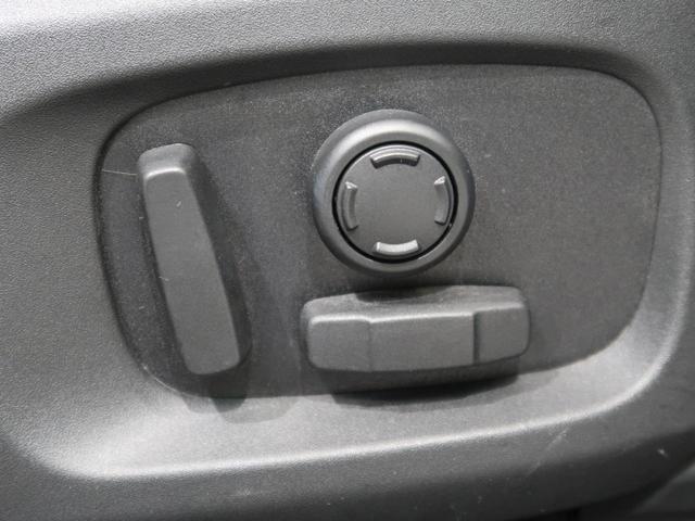 SEプラス 認定中古車 MERIDIANサウンドシステム パワーシート シートヒーター パワーテールゲート フルセグTV サラウンドカメラ クルーズコントロール(7枚目)