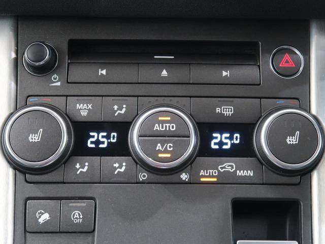 SEプラス 認定中古車 MERIDIANサウンドシステム パワーシート シートヒーター パワーテールゲート フルセグTV サラウンドカメラ クルーズコントロール(8枚目)