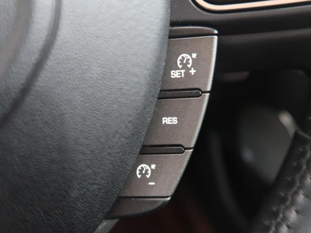 SEプラス 認定中古車 MERIDIANサウンドシステム パワーシート シートヒーター パワーテールゲート フルセグTV サラウンドカメラ クルーズコントロール(9枚目)