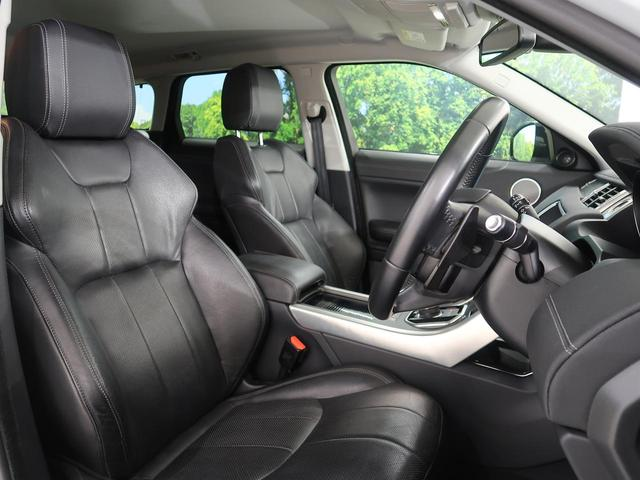 SEプラス 認定中古車 MERIDIANサウンドシステム パワーシート シートヒーター パワーテールゲート フルセグTV サラウンドカメラ クルーズコントロール(13枚目)