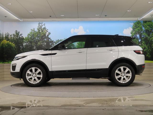 SEプラス 認定中古車 MERIDIANサウンドシステム パワーシート シートヒーター パワーテールゲート フルセグTV サラウンドカメラ クルーズコントロール(17枚目)