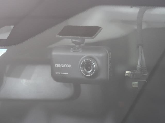 SEプラス 認定中古車 MERIDIANサウンドシステム パワーシート シートヒーター パワーテールゲート フルセグTV サラウンドカメラ クルーズコントロール(26枚目)
