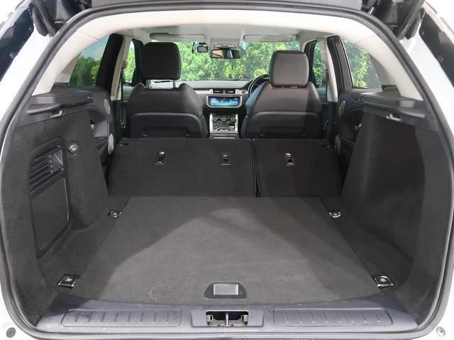 SEプラス 認定中古車 MERIDIANサウンドシステム パワーシート シートヒーター パワーテールゲート フルセグTV サラウンドカメラ クルーズコントロール(27枚目)