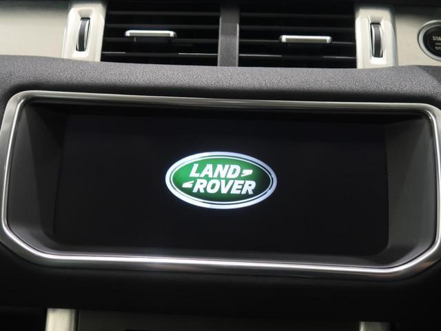 SEプラス 認定中古車 MERIDIANサウンドシステム パワーシート シートヒーター パワーテールゲート フルセグTV サラウンドカメラ クルーズコントロール(33枚目)