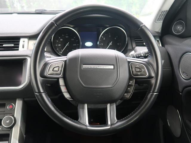 SEプラス 認定中古車 MERIDIANサウンドシステム パワーシート シートヒーター パワーテールゲート フルセグTV サラウンドカメラ クルーズコントロール(35枚目)