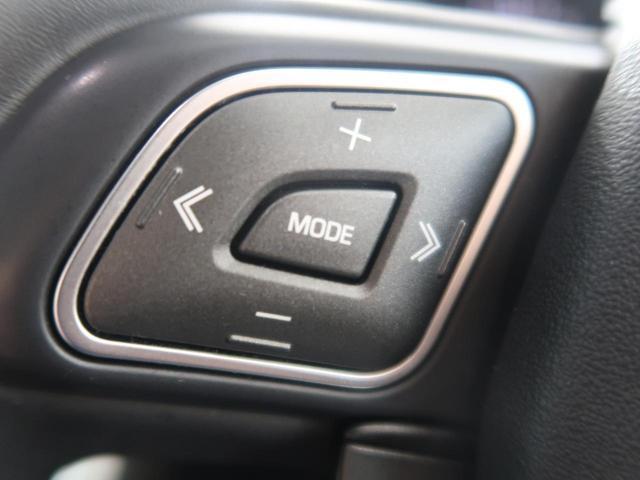 SEプラス 認定中古車 MERIDIANサウンドシステム パワーシート シートヒーター パワーテールゲート フルセグTV サラウンドカメラ クルーズコントロール(37枚目)