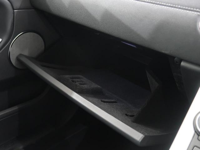SEプラス 認定中古車 MERIDIANサウンドシステム パワーシート シートヒーター パワーテールゲート フルセグTV サラウンドカメラ クルーズコントロール(43枚目)