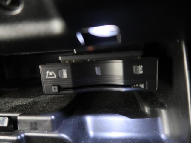 SEプラス 認定中古車 MERIDIANサウンドシステム パワーシート シートヒーター パワーテールゲート フルセグTV サラウンドカメラ クルーズコントロール(44枚目)