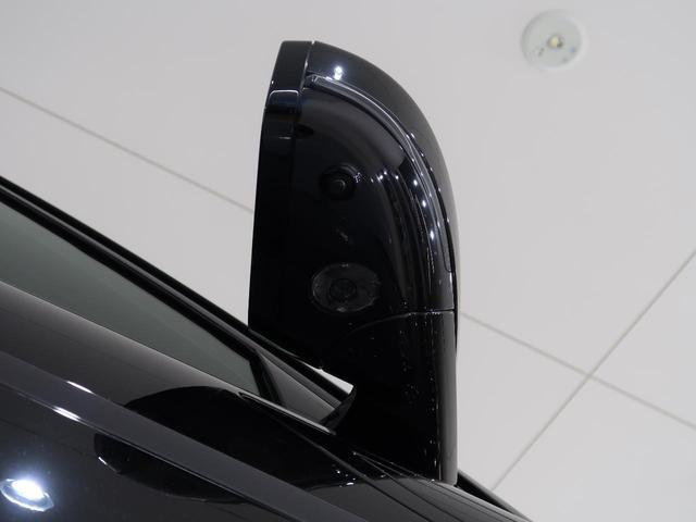 R-ダイナミック S 認定中古車 パークアシスト クルーズステアリングアシスト ブラックエクステリアパック TFTメーター 全席シートヒーター パワーテールゲート ACC レーンキープアシスト 純正20インチAW(26枚目)