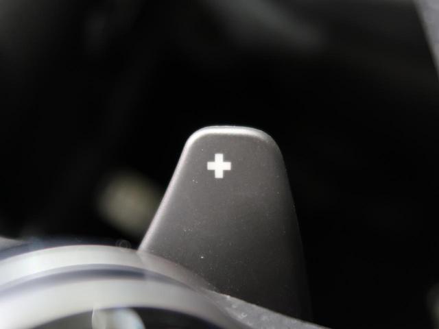 R-ダイナミック S 認定中古車 パークアシスト クルーズステアリングアシスト ブラックエクステリアパック TFTメーター 全席シートヒーター パワーテールゲート ACC レーンキープアシスト 純正20インチAW(37枚目)
