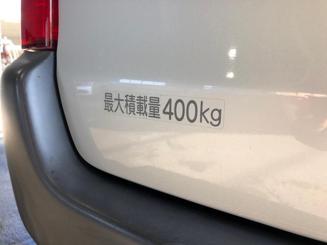 「トヨタ」「プロボックス」「ステーションワゴン」「埼玉県」の中古車10