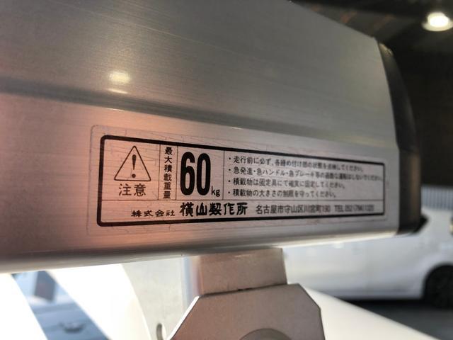 「トヨタ」「プロボックス」「ステーションワゴン」「埼玉県」の中古車20