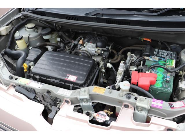 「ダイハツ」「ミラジーノ」「軽自動車」「東京都」の中古車46
