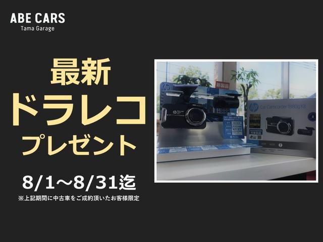 V8 GT プレミアム ROUSH STAGE2(4枚目)