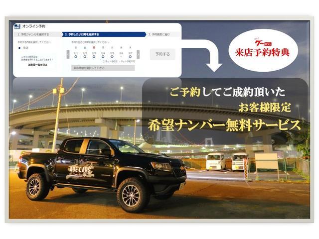 「フォード」「フォード エクスプローラー」「SUV・クロカン」「東京都」の中古車3