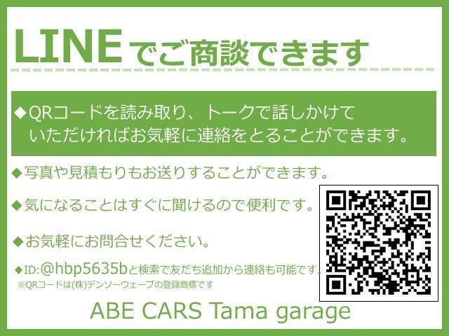リミテッド リフトアップ マッドタイヤ 4WD 3.5L(4枚目)