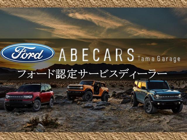 「フォード」「フォード エクスプローラー」「SUV・クロカン」「東京都」の中古車2
