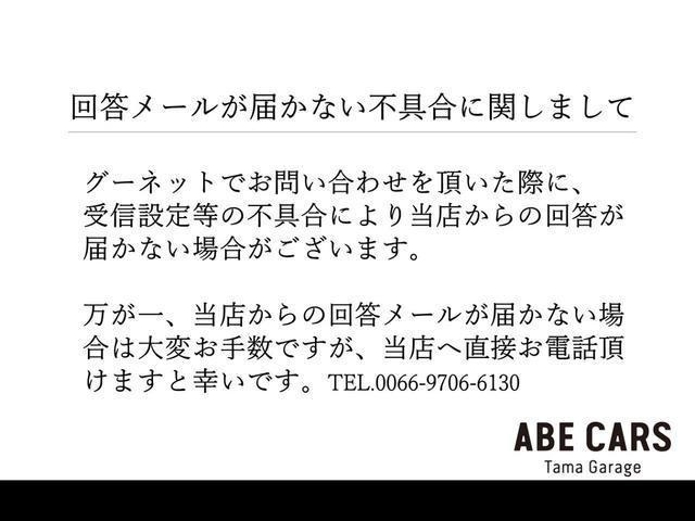 SRT8 6.4HEMI SR ナビTV クルコン(4枚目)