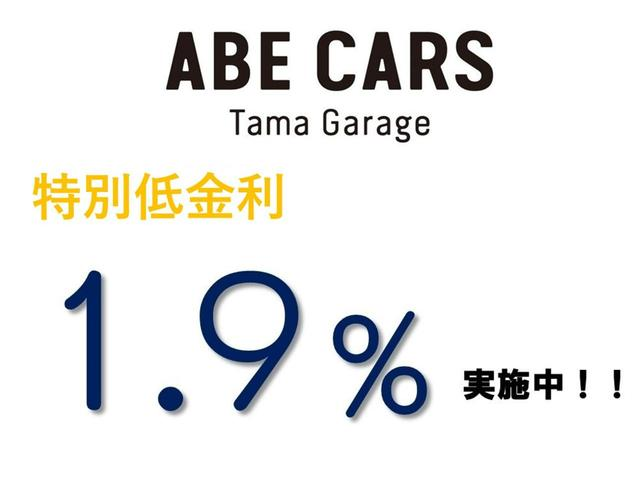 オールブラックスエディション 黒革 ナビ TV AC電源 限定車 スマートフォン連携ナビ(3枚目)
