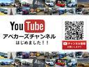 オールブラックスエディション 黒革 ナビ TV AC電源 限定車 スマートフォン連携ナビ(41枚目)
