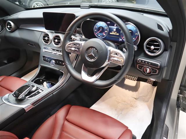 C220 d アバンギャルド AMGライン レーダーセーフティパッケージ レザーエクスクルーシブパッケージ 2年保証 新車保証(15枚目)
