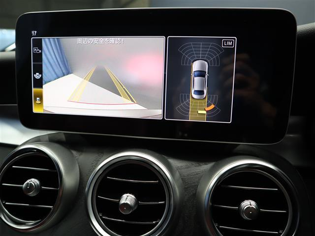 C220 d アバンギャルド AMGライン レーダーセーフティパッケージ レザーエクスクルーシブパッケージ 2年保証 新車保証(21枚目)