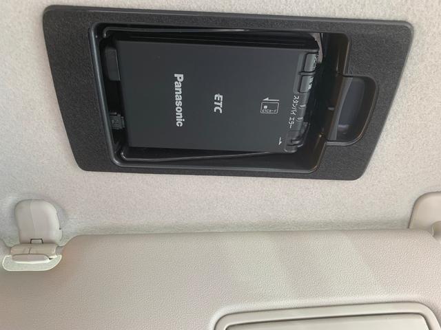 20S 両側パワースライドドア ETC HDDナビ ワンセグ(6枚目)
