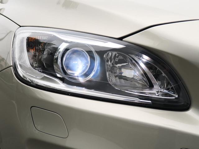D4 ダイナミックエディション 1オーナー 白革 特別仕様車(12枚目)