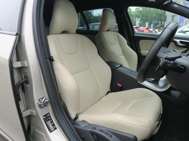 D4 ダイナミックエディション 1オーナー 白革 特別仕様車(13枚目)