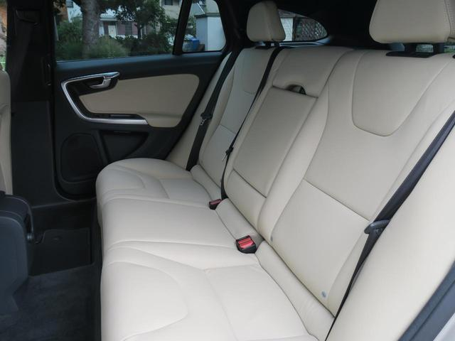 D4 ダイナミックエディション 1オーナー 白革 特別仕様車(14枚目)