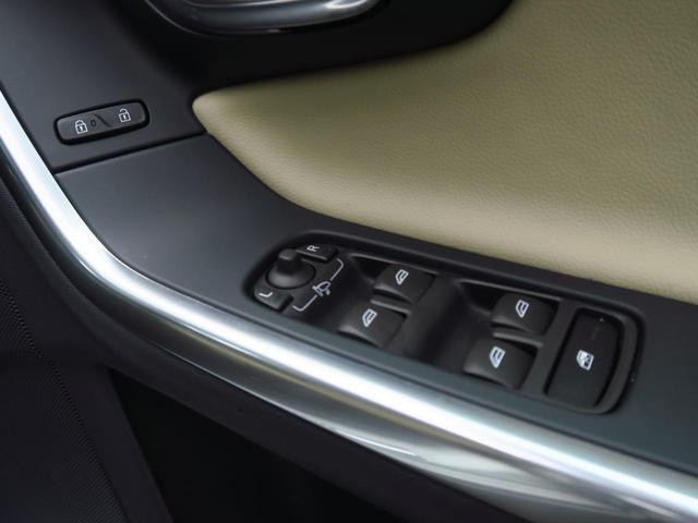 「ボルボ」「ボルボ S60」「セダン」「神奈川県」の中古車34