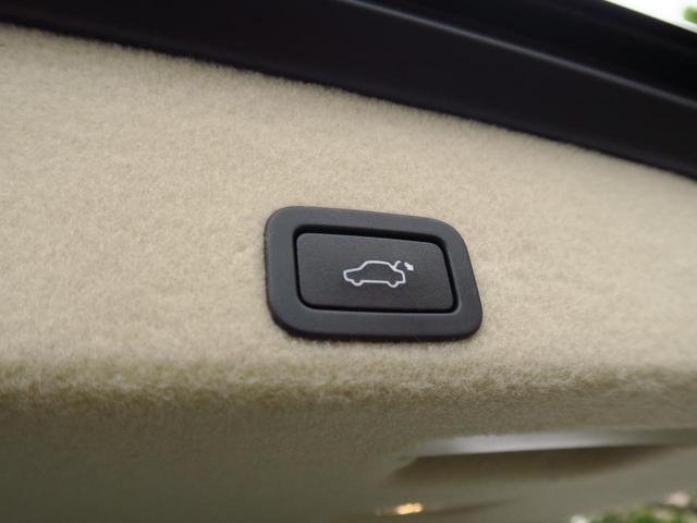 「ボルボ」「ボルボ XC60」「SUV・クロカン」「神奈川県」の中古車5