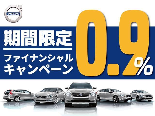 「ボルボ」「ボルボ XC60」「SUV・クロカン」「神奈川県」の中古車4
