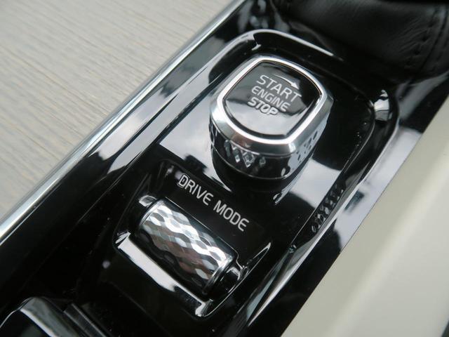 「ボルボ」「ボルボ XC60」「SUV・クロカン」「神奈川県」の中古車40