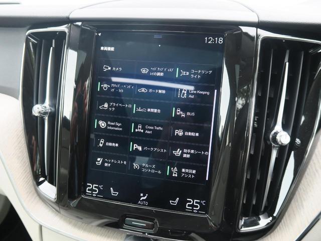 「ボルボ」「ボルボ XC60」「SUV・クロカン」「神奈川県」の中古車42