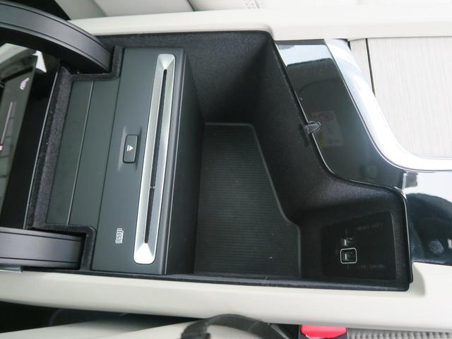 「ボルボ」「ボルボ XC60」「SUV・クロカン」「神奈川県」の中古車46