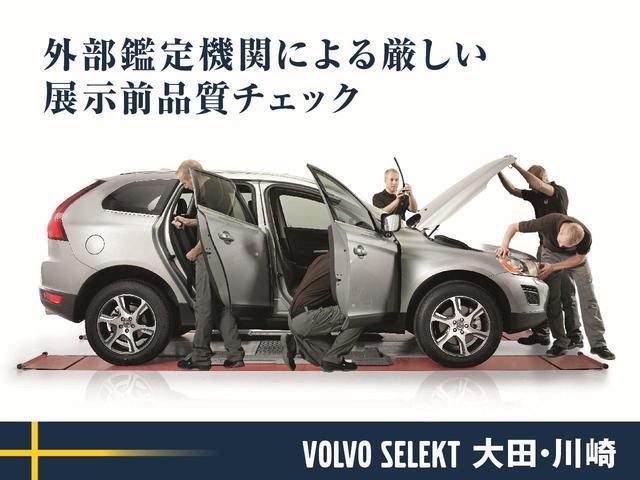 「ボルボ」「ボルボ V40」「ステーションワゴン」「神奈川県」の中古車47