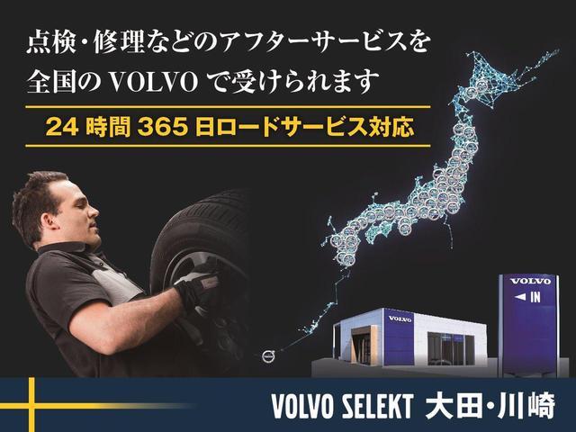 「ボルボ」「ボルボ V40」「ステーションワゴン」「神奈川県」の中古車49