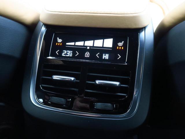 「ボルボ」「ボルボ V90」「SUV・クロカン」「神奈川県」の中古車10