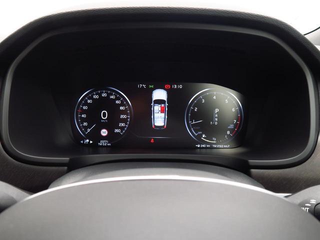 「ボルボ」「ボルボ V90」「SUV・クロカン」「神奈川県」の中古車38