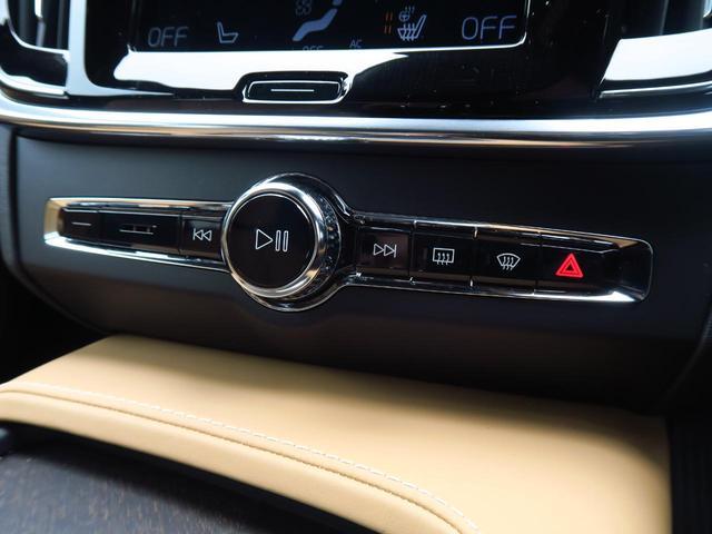 「ボルボ」「ボルボ V90」「SUV・クロカン」「神奈川県」の中古車41