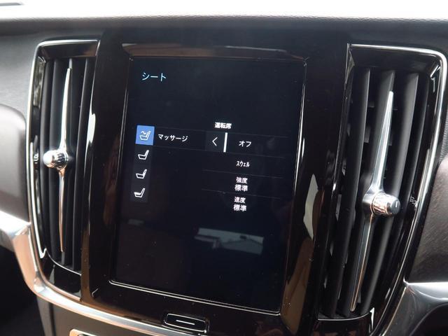 「ボルボ」「ボルボ V90」「SUV・クロカン」「神奈川県」の中古車49