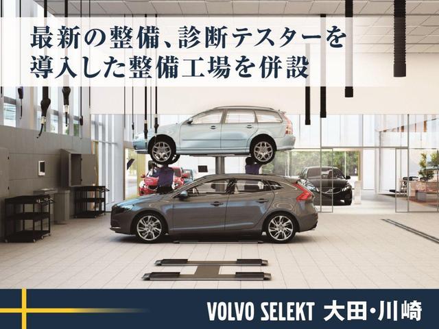 「ボルボ」「ボルボ V90」「SUV・クロカン」「神奈川県」の中古車56