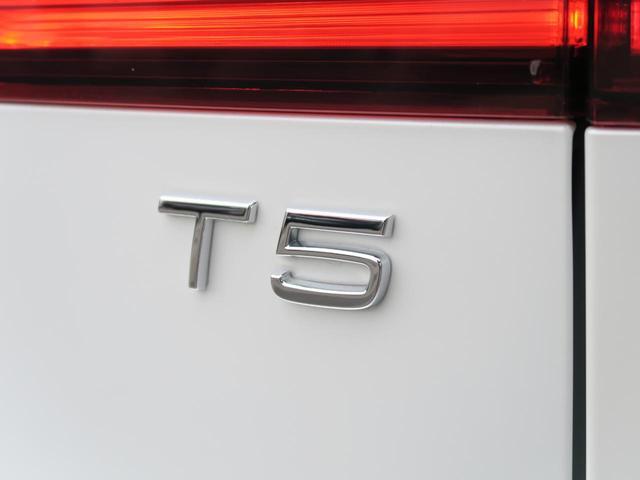 「ボルボ」「V60」「ステーションワゴン」「神奈川県」の中古車27