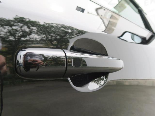 「ボルボ」「V60」「ステーションワゴン」「神奈川県」の中古車30