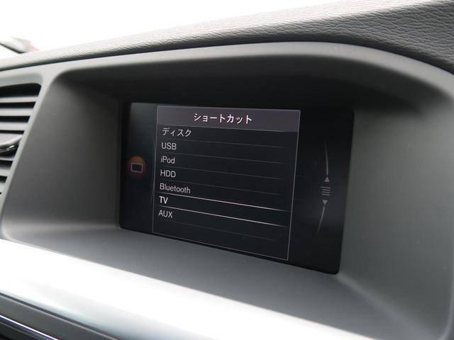 「ボルボ」「V60」「ステーションワゴン」「神奈川県」の中古車38