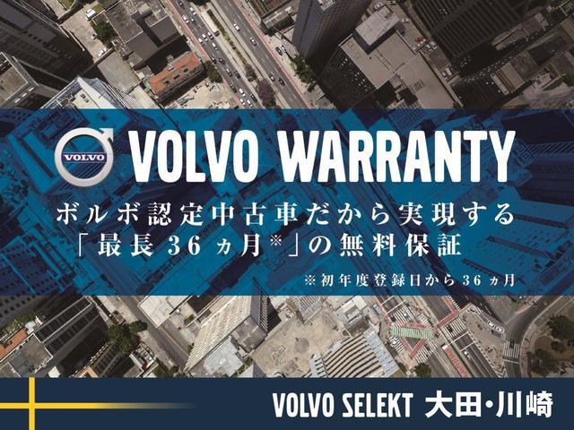 「ボルボ」「V60」「ステーションワゴン」「神奈川県」の中古車49