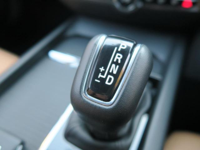 T5 モメンタム 認定 ワンオーナー 本革 パワーシート シートヒーター パワーテールゲート パイロットアシスト ACC LEDヘッドライト PCC(38枚目)
