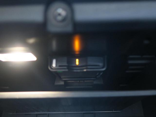 T5 モメンタム 認定 ワンオーナー 本革 パワーシート シートヒーター パワーテールゲート パイロットアシスト ACC LEDヘッドライト PCC(43枚目)